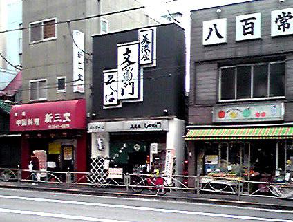 文ヱ門蕎麦.jpg