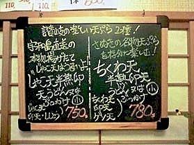 横浜讃岐3.jpg