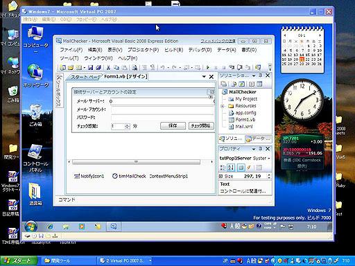 Windows7 β版.jpg